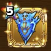 竜の騎士の盾★のアイコン