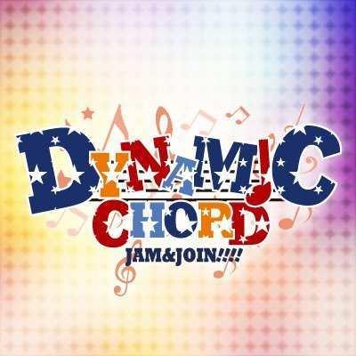 ダイナミックコードJAM&JOIN!!!!の画像