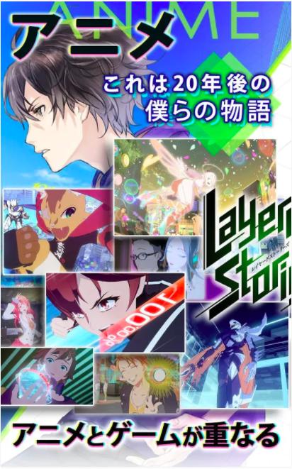 レイゼロ アニメ