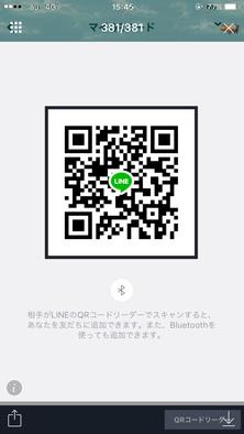 Show?1512987011