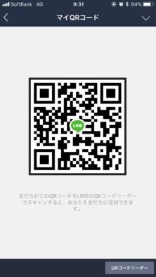 Show?1513053461