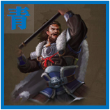 青武将のアイコン