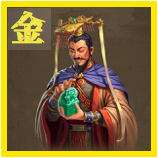 金武将のアイコン