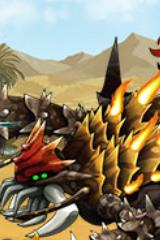 緋焔のベイルの画像