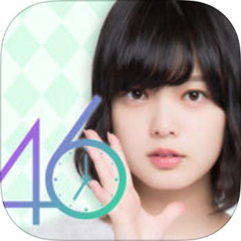 欅坂46~besideyou~