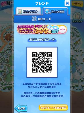 Show?1513254845