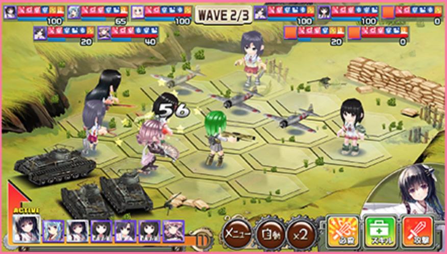 萌え戦 プレイ画面