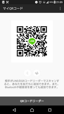 Show?1513339676