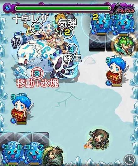 雪女こゆきボスステージ2攻略