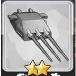 283mmSKC34三連装砲T1のアイコン