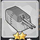 128mmSKC41連装両用砲T1のアイコン