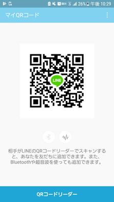 Show?1513690335
