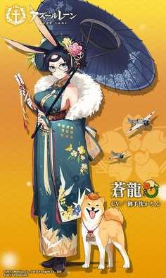 松に鶴の画像
