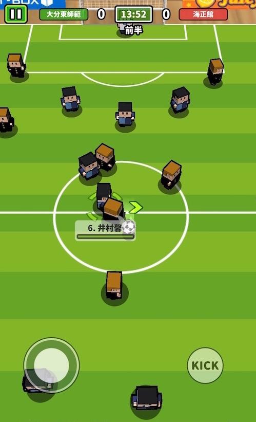 机でサッカー プレイ画面