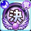 ココロの双翼 決闘【月】の画像