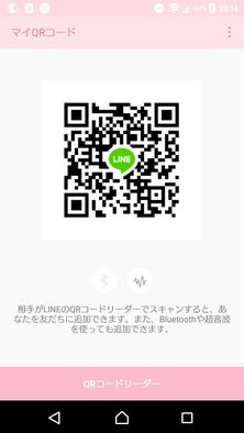 Show?1514078302