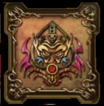ザボエラの紋章・下のアイコン