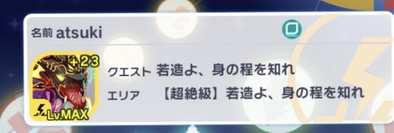 Show?1514210616