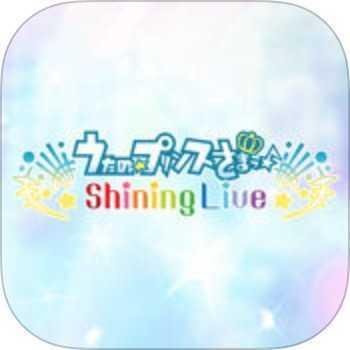 うたの☆プリンスさまっ♪ Shining Liveのアイコン