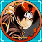 草薙京の画像