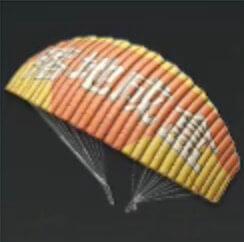 パラシュート:着陸即死の画像