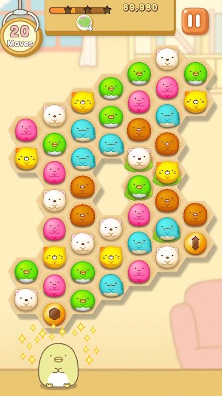 すみっコぐらしパズル プレイ画面2