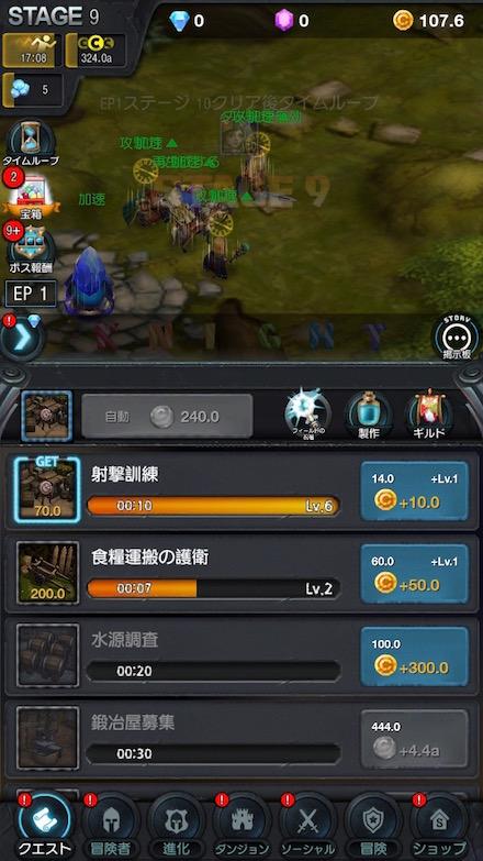 ドラゴンサーガ プレイ画面