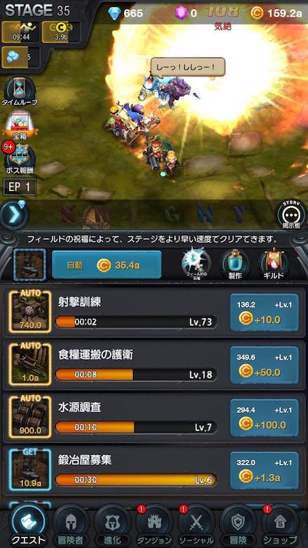 ドラゴンサーガ プレイ画面2