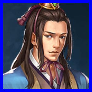 劉曄の画像