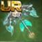UR・射武具の画像