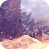 大蟻塚の荒地