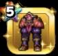 冥竜王の鎧下