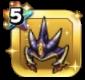 冥竜王の冠のアイコン