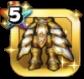 黄金竜の鎧下