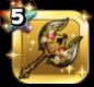 黄金竜の斧のアイコン