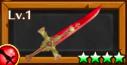 魔剣ノクトゥス