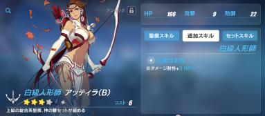 【崩壊3rd】属性耐性