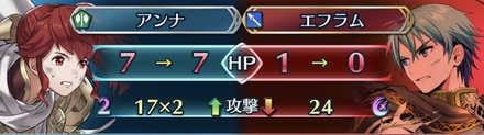 絆英雄戦ミッション