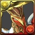 陽輪の大賢龍・アポルォの画像