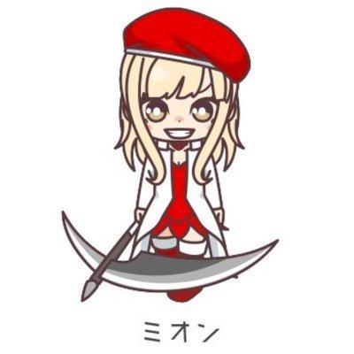 ミオンTwitterアイコン.jpg