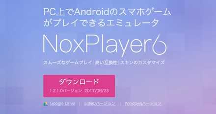スクリーンショット 2018-01-09 14.20.03.jpg