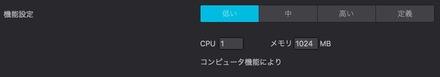 スクリーンショット 2018-01-09 15.00.00.jpg