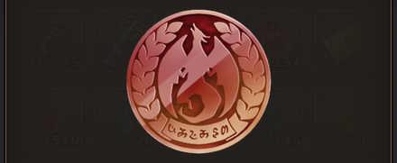 神獣メダル画像.jpeg