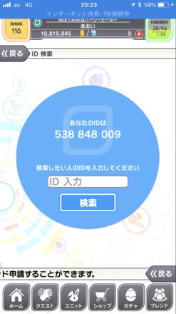 Show?1515497483