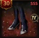 アレスのブーツのアイコン