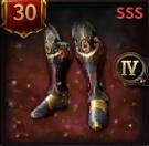 五戒の膝当のアイコン