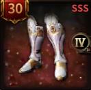 明王の膝当のアイコン