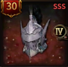 暗黒騎士の大兜のアイコン