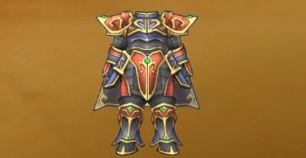 ガイアーラの鎧の画像