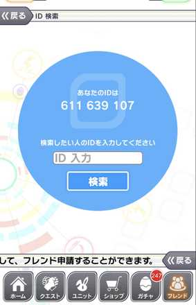 Show?1515846500